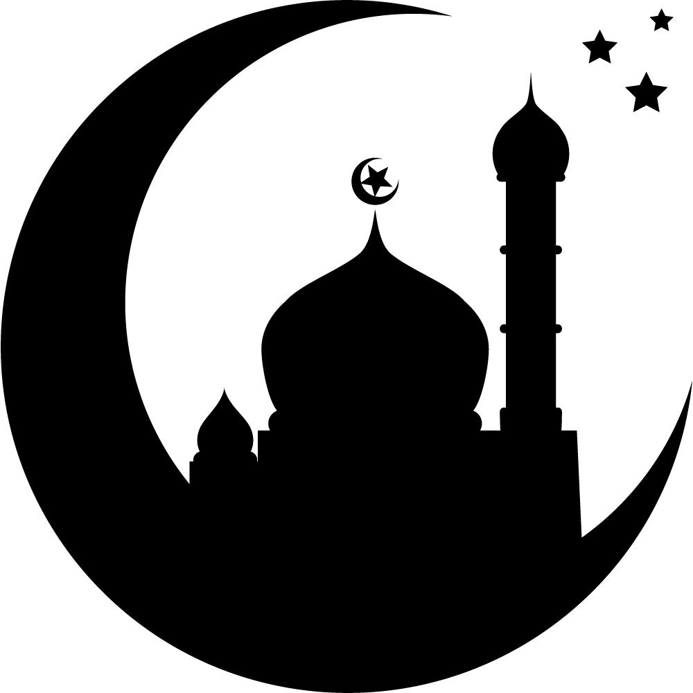 Stickers ardoise mosque des prix 50 moins cher qu 39 en magasin - Pose stickers muraux ...