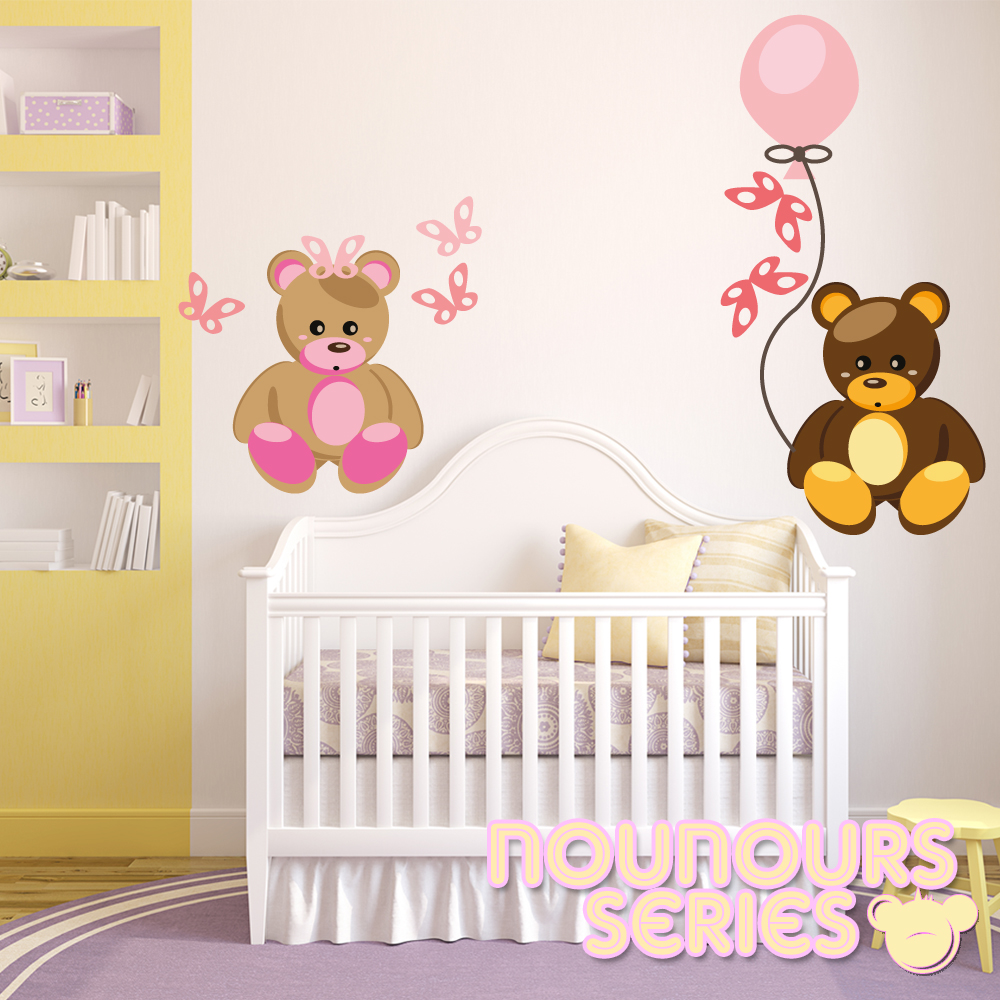 stickers ourson garcon et fille des prix 50 moins cher. Black Bedroom Furniture Sets. Home Design Ideas