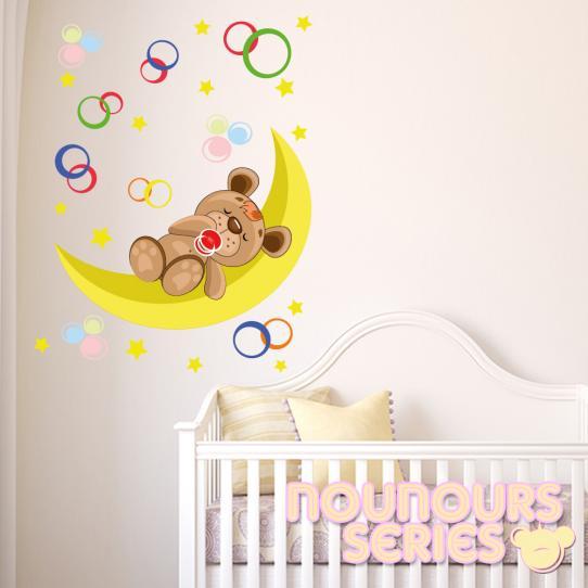 Autocollant Stickers mural enfant ourson dormeur