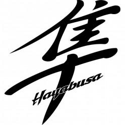 Stickers suzuki hayabusa