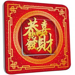Interrupteur Décoré Simple Va et Vient - Motif Chinois Gold&Red