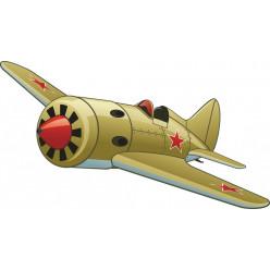 Stickers avion étoile rouge