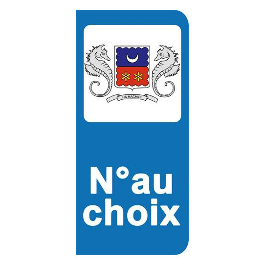 Stickers Plaque Mayotte